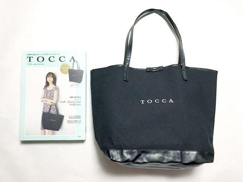 TOCCA 25th anniversary(トッカ 25th アニバーサリー)【購入開封レビュー】