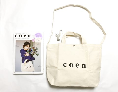 coen(コーエン)2019 AUTUMN/WINTER COLLECTION BOOK BEIGE【購入開封レビュー】