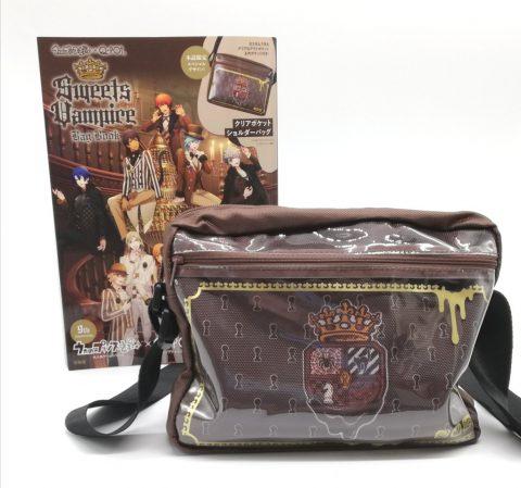 うたの☆プリンスさまっ♪×Q-pot. Sweets Vampire Bag Book(キューポット スウィーツヴァンパイア バッグブック)【購入開封レビュー】