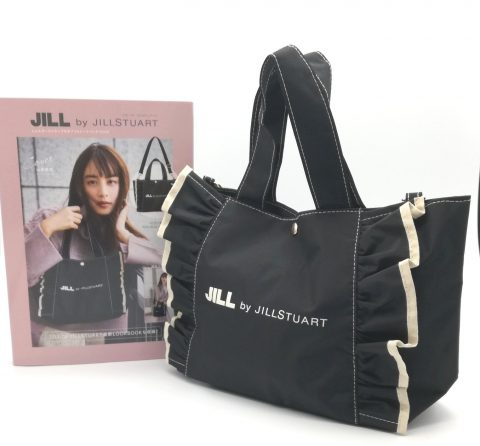 JILL by JILLSTUART ショルダーストラップ付きフリルトートバッグBOOK【購入開封レビュー】