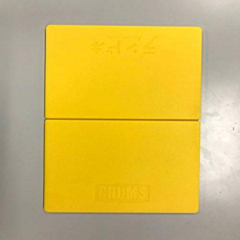 【次号予告】ランドネ 2020年1月号《特別付録》チャムス×ランドネ オリジナルカッティングボード