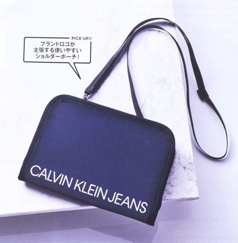 【次号予告】smart(スマート)2020年2月号《特別付録》CALVIN KLEIN JEANS(カルバンクラインジーンズ)ショルダーストラップ付きポーチ