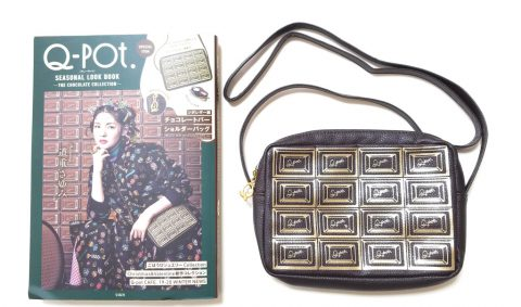 Q-pot. (キューポット)SEASONAL LOOK BOOK ~THE CHOCOLATE COLLECTION~【購入開封レビュー】