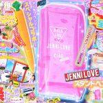 【次号予告】ちゃお 2020年3月号《特別付録》JENNI LOVE(ジェニィラブ)×ちゃお スタンドペンポ
