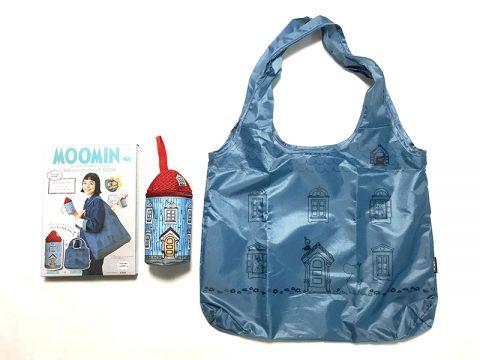 MOOMIN ムーミンハウス型ポーチつき BIGショッピングバッグ BOOK【購入開封レビュー】