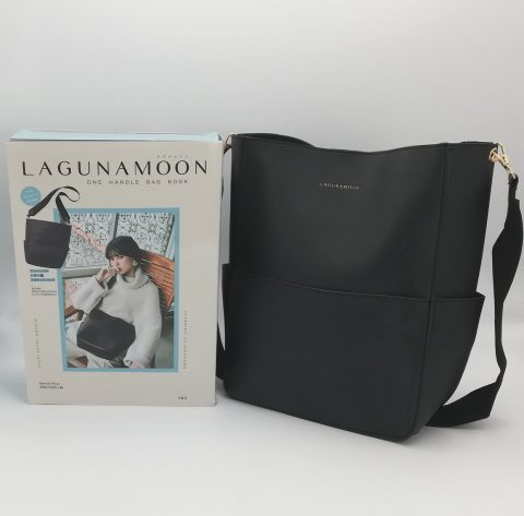 LAGUNAMOON(ラグナムーン)ONE HANDLE BAG BOOK【購入開封レビュー】