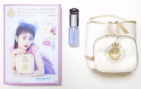 "MAJOLICA MAJORCA (マジョリカマジョルカ)""Daydream"" Book【購入開封レビュー】"