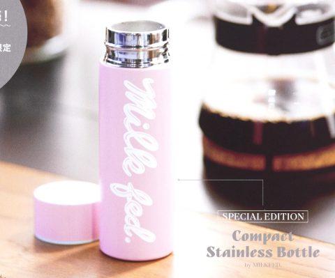 【次号予告】SPRiNG(スプリング)2020年4月号増刊《特別付録》MILKFED.(ミルクフェド)ポケットサイズのステンレスボトル