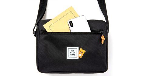 【新刊情報】リラックマ SHOULDER BAG BOOK BLACK ver.