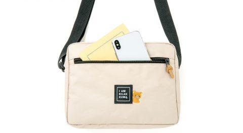 【新刊情報】リラックマ SHOULDER BAG BOOK BEIGE ver.
