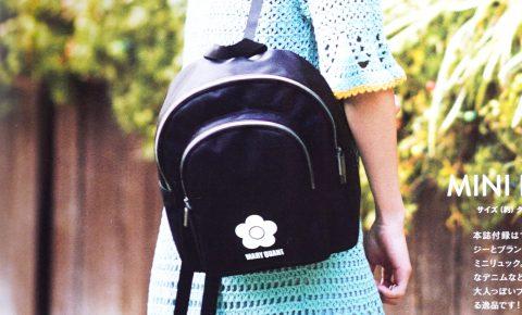 【次号予告】sweet(スウィート)2020年5月号《特別付録》MARY QUANT(マリークヮント)MINI BACK PACK