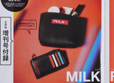 【次号予告】smart(スマート)2020年6月号増刊号《特別付録》MILK FED.(ミルクフェド)高見えレザー製 カバンの整理に最適なポーチ&カードケース2点セット