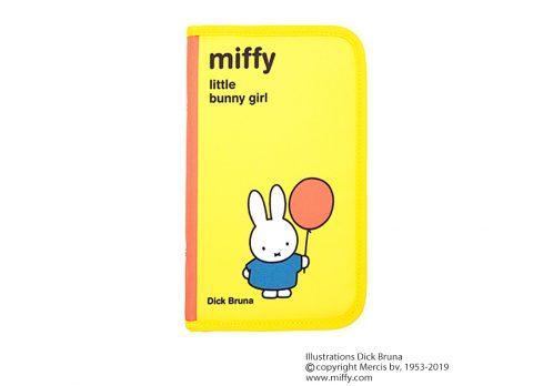 【新刊情報】miffy(ミッフィー) お金が貯まるマルチポーチBOOK special package