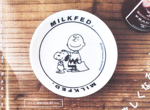 【次号予告】mini(ミニ)2020年6月号《特別付録》MILKFED.(ミルクフェド.)特製 スヌーピー&チャーリー・ブラウン美濃焼の豆皿&ステッカーシート