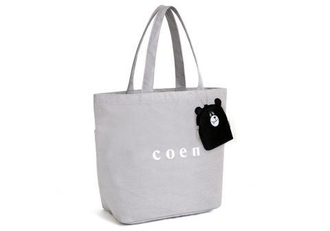 【新刊情報】coen(コーエン) 2020 SPRING/SUMMER COLLECTION BOOK GRAY