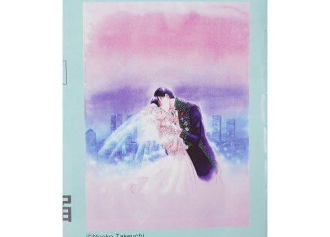 【次号予告】with(ウィズ)2020年8月号《特別付録》セーラームーン婚姻届