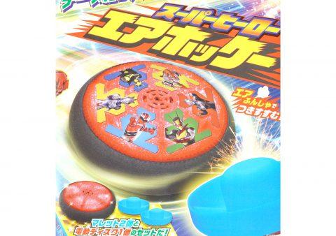 【次号予告】テレビマガジン 2020年8.9月合併号《ふろく》スーパーヒーロー エアホッケー