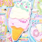 【次号予告】ちゃお 2020年8月号《特別付録》サーティーワンアイスクリーム×ちゃお「アイスせんぷうき」&「アイスメモ」