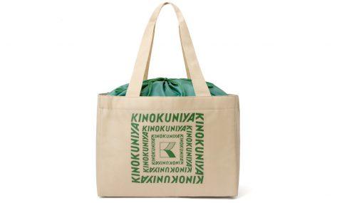 【新刊情報】KINOKUNIYA(キノクニヤ) 保冷ができるレジかごバッグBOOK