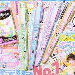 【次号予告】ちゃお 2020年9月号《特別付録》ぴょこりん☆ボールペン4本セット&ネオンスライダーポーチ