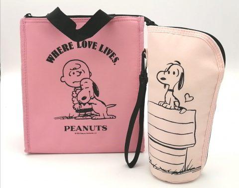 【フラゲレビュー】sweet(スウィート)2020年7月号《特別付録》PEANUTS保温保冷バッグ&ペットボトルホルダー