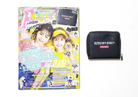 【開封レビュー】Popteen(ポップティーン)2020年8月号《特別付録》5252 BY O!Oi(ゴーニーゴーニーバイオアイオアイ)オリジナルロゴ入り二つ折り財布