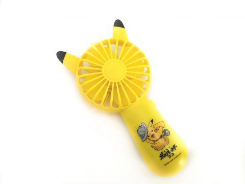 【フラゲレビュー】otona MUSE(オトナミューズ)2020年9月号増刊号《特別付録》ピカチュウのハンディ扇風機