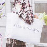 【次号予告】ゼクシィ 2020年11月号《特別付録》DEAN&DELUCA(ディーン・アンド・デルーカ) 超BIG♡2WAYエコバッグ