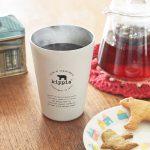【新刊情報】kippis(キッピス) cup coffee tumbler book ivory