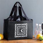 【新刊情報】KINOKUNIYA(キノクニヤ) 保冷ができるショッピングバッグBOOK BLACK ver.
