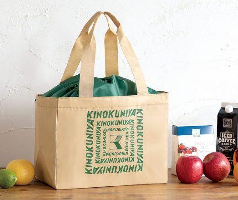 【新刊情報】KINOKUNIYA(キノクニヤ) 保冷ができるショッピングバッグBOOK BEIGE ver.