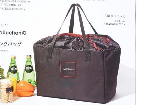 【次号予告】otona MUSE(オトナミューズ)2020年12月号《特別付録》Joel Robuchon(ジョエル・ロブション)のレジカゴショッピングバッグ