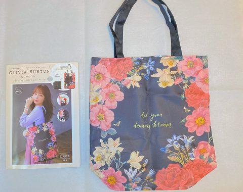 【開封レビュー】OLIVIA BURTON PACKABLE TOTE BAG BOOK パッカブルトートバッグ