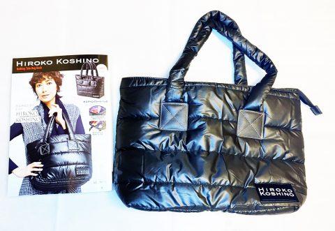 【開封レビュー】HIROKO KOSHINO Quilting Tote Bag Book キルティングバッグ