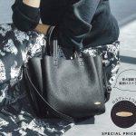 【新刊情報】AG by aquagirll(エージー バイ アクアガール) 着こなしを選ばない 3 ROOM BAG BOOK