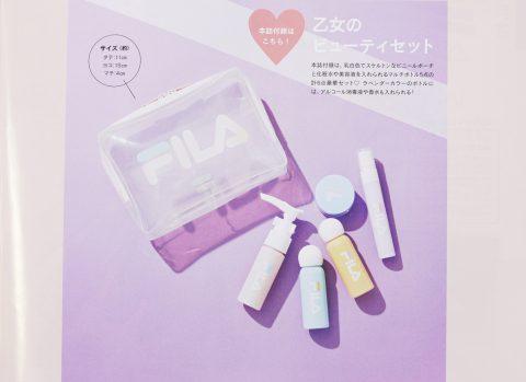 【次号予告】sweet(スウィート)2020年12月号《特別付録》乙女のビューティセット