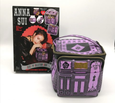 【開封レビュー】ANNA SUI(アナスイ) 2020 F/W COLLECTION BOOK VANITY POUCH