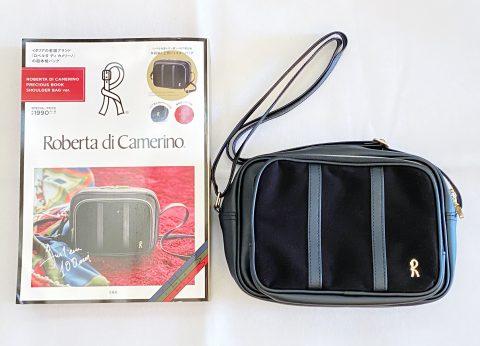 【開封レビュー】 ROBERTA DI CAMERINO(ロベルタ ディ カメリーノ) PRECIOUS BOOK SHOLDER BAG  ver.