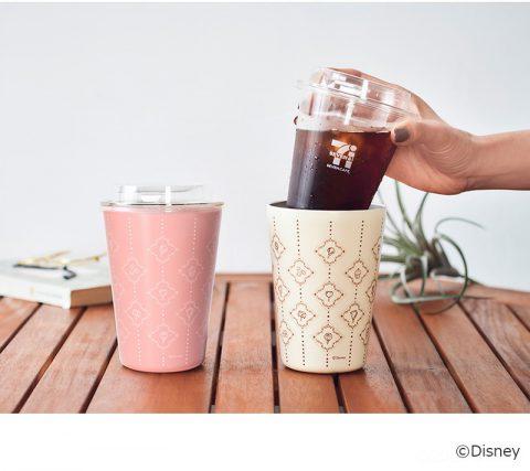 【新刊情報】Disney (ディズニー)ツイステッドワンダーランド CUP COFFEE TUMBLER BOOK WHITE ver.&PINK ver.