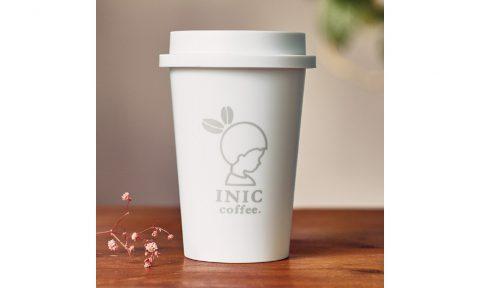 【新刊情報】INIC coffee(イニックコーヒー) 加湿器 BOOK WHITE ver.