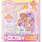 【次号予告】おともだち♥ピンク 2021年4月号《ふろく》トロピカルージュ!プリキュア トロピカル★リュック