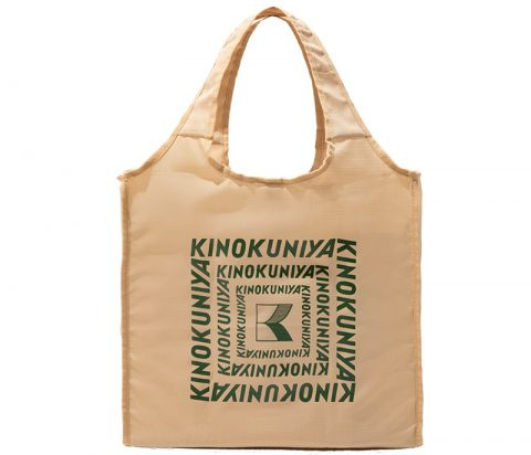 【新刊情報】KINOKUNIYA(キノクニヤ) BIG SHOPPING BAG BOOK BEIGE ver.