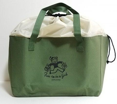 【フラゲレビュー】大人のおしゃれ手帖 2021年2月号増刊号《特別付録》OSAMU GOODS(オサムグッズ)レジかごお買い物バッグ