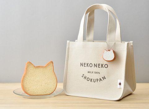 【新刊情報】ねこねこ食パン LUNCH TOTE BAG & SQUEEZE BOOK