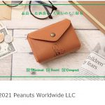 【新刊情報】SNOOPY(スヌーピー)三つ折り財布 BOOK minimal wallet