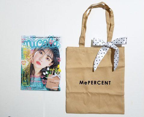 【開封レビュー】 nicola (ニコラ)2021年3月号≪特別付録≫Me%(ミィパーセント) リボンつきトートバッグ