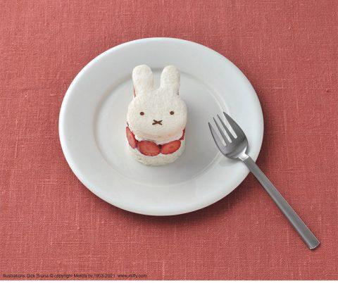 【新刊情報】セルクル&ステンシルつきでもっとかんたん! かわいい! ミッフィーのカフェレシピ BOOK