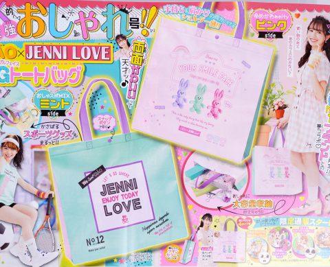 【次号予告】ちゃお 2021年6月号《特別付録》CIAO(ちゃお)×JENNI LOVE(ジェニィ ラブ)BIGトートバッグ