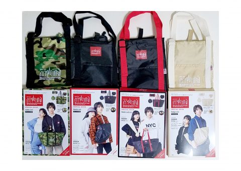 【開封レビュー】Manhattan Portage(マンハッタンポーテージ ) SPECIAL BOOK (black/camo/beige/black×red ver.)