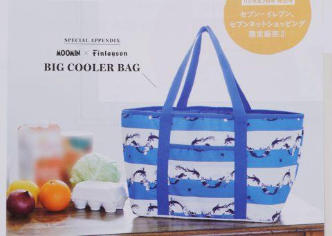 【次号予告】リンネル 2021年7月号特別号《特別付録》MOOMIN×Finlayson (ムーミン×フィンレイソン)レジかごサイズのBig保冷バッグ